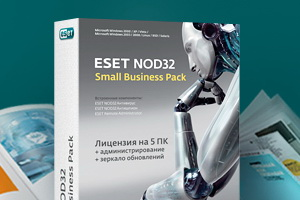 ESET NOD32 Small Business
